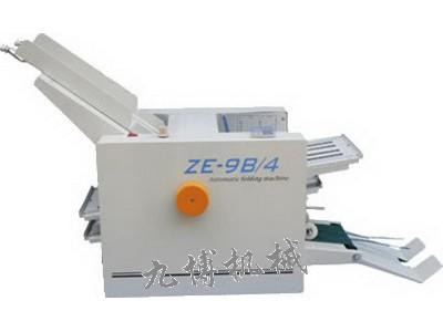 快速自动折纸机