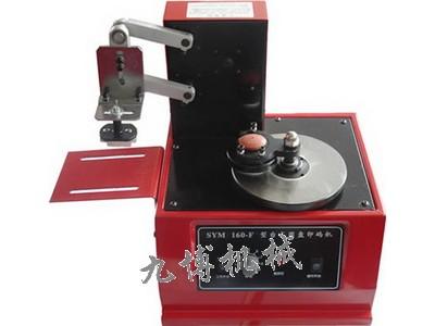 电动油墨打码机