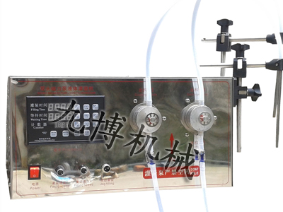 双头磁力泵液体灌装机