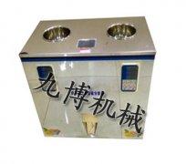 水钻包装机